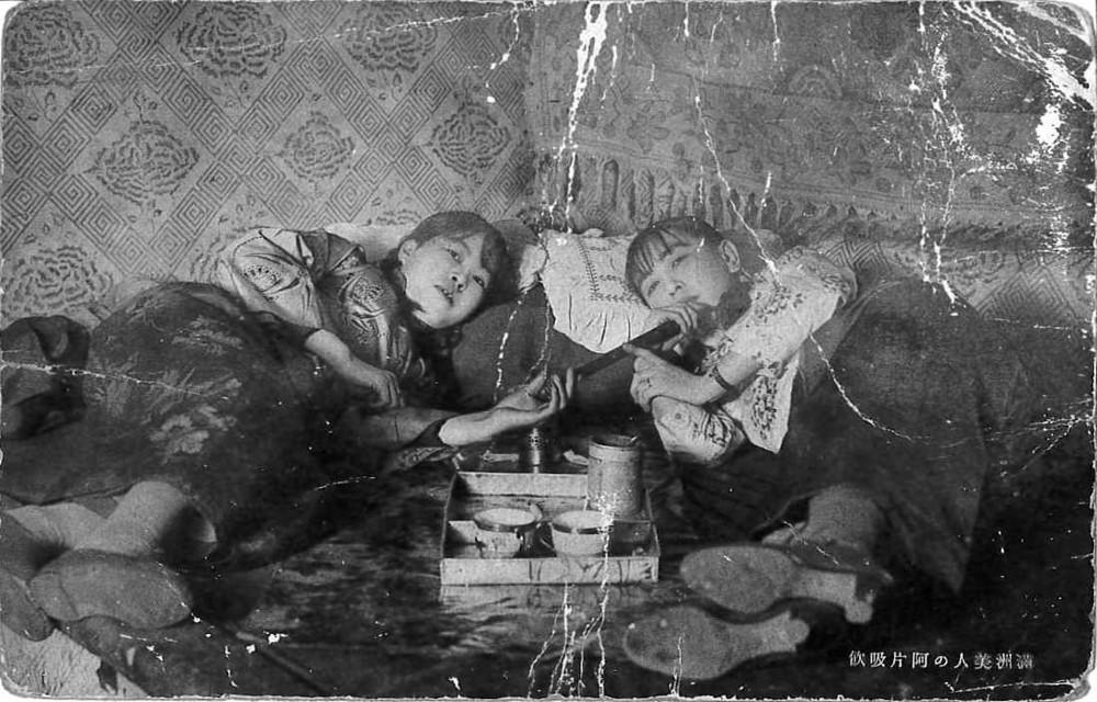 fumerie-opium