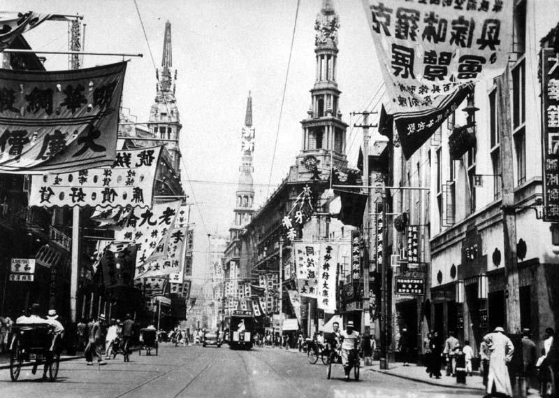 shanghai_rue