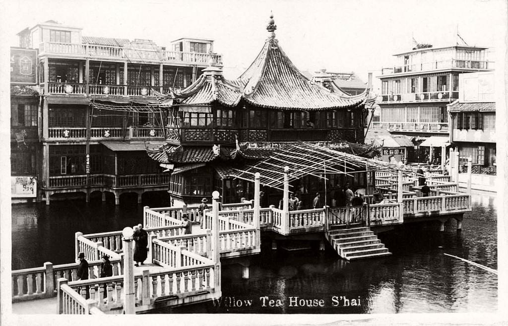 shanghai-maison-the